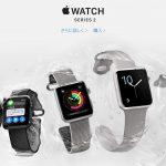 Apple Watch S1とS2は全く同じ処理能力であることが判明。
