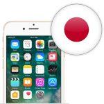 日本だけiPhoneのシェアが高い3つの理由