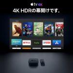 4K映画のレンタルならiTunes Storeがおすすめ!Apple TV 4Kを使おう