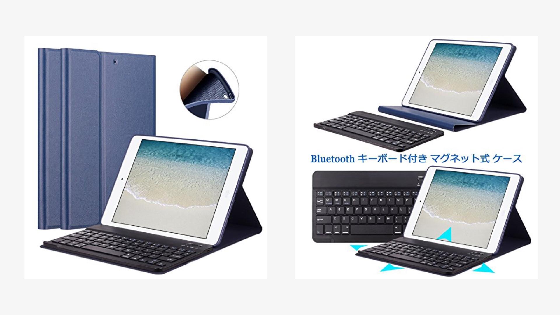 b3ff463f28 iPad第6世代対応キーボードのおすすめ6. FUNDA – iPad用Bluetoothキーボードケース