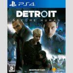 Detroit: Become Human(デトロイトビカムヒューマン)はなぜおもしろいのか