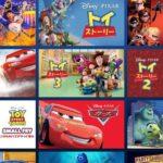 Disney DELUXE(ディズニーデラックス)のラインナップ!THEATER