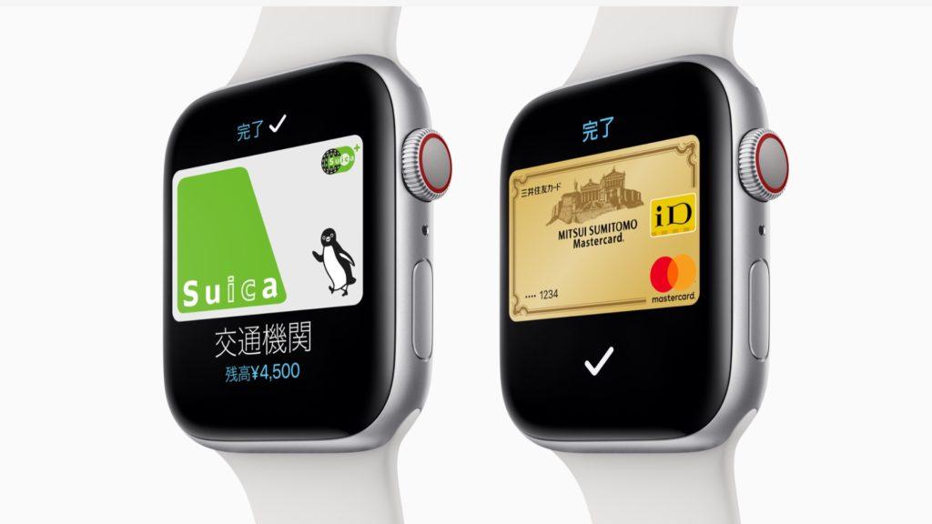Apple Watch Apple Pay