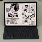 漫画用タブレットはiPadがベスト!Fireより読みやすい?