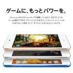 iPod touch第7世代は最高のゲーム機!Apple Arcadeも対応