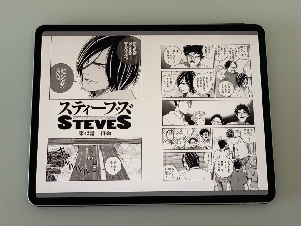 iPad Pro Apple Books 漫画