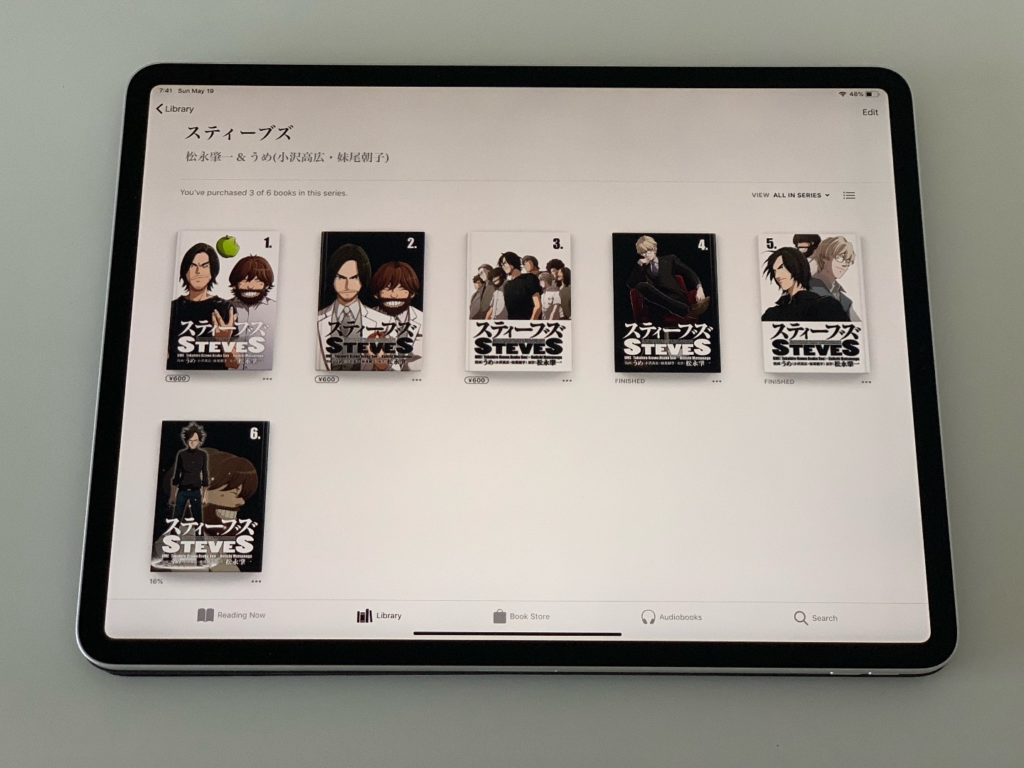 iPad Pro Apple Books マンガ