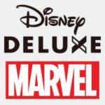 MCU一気見は「Disney DELUXE(ディズニーデラックス)」がオススメ!16作見放題