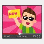 10代はテレビよりネット動画!有料(定額)動画配信サービスも成長
