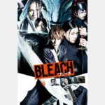 Netflixで「実写版BLEACH(ブリーチ)」が配信開始!19年8月20日より