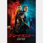 Netflixで「ブレードランナー 2049」が配信開始!19年8月より