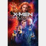 「X-MEN: ダーク・フェニックス」が4K HDRでApple TVアプリで配信!