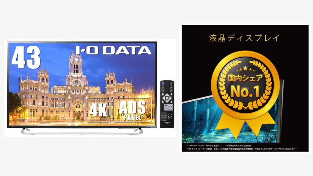 I-O DATA EX-LD4K