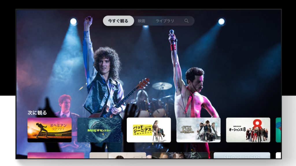 Apple TV Apple TVアプリ