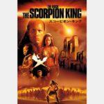 「スコーピオン・キング」が4K HDR対応でApple TVアプリケーション(iTunes)で配信!