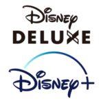 Disney DELUXEとDisney+の違い5つ!日本だけ?