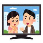 日本のドラマが安っぽい4の理由!9割はカメラが悪い?