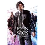 「ジョン・ウィック:パラベラム」が4K HDR配信!Apple TVアプリケーション