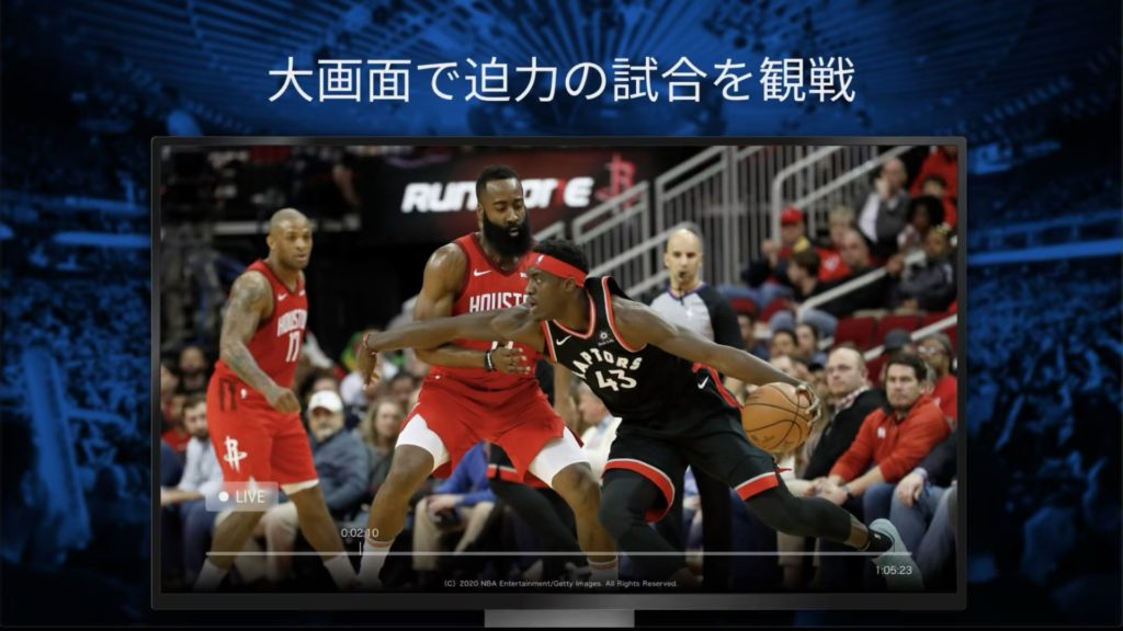 Apple TV NBA Rakuten