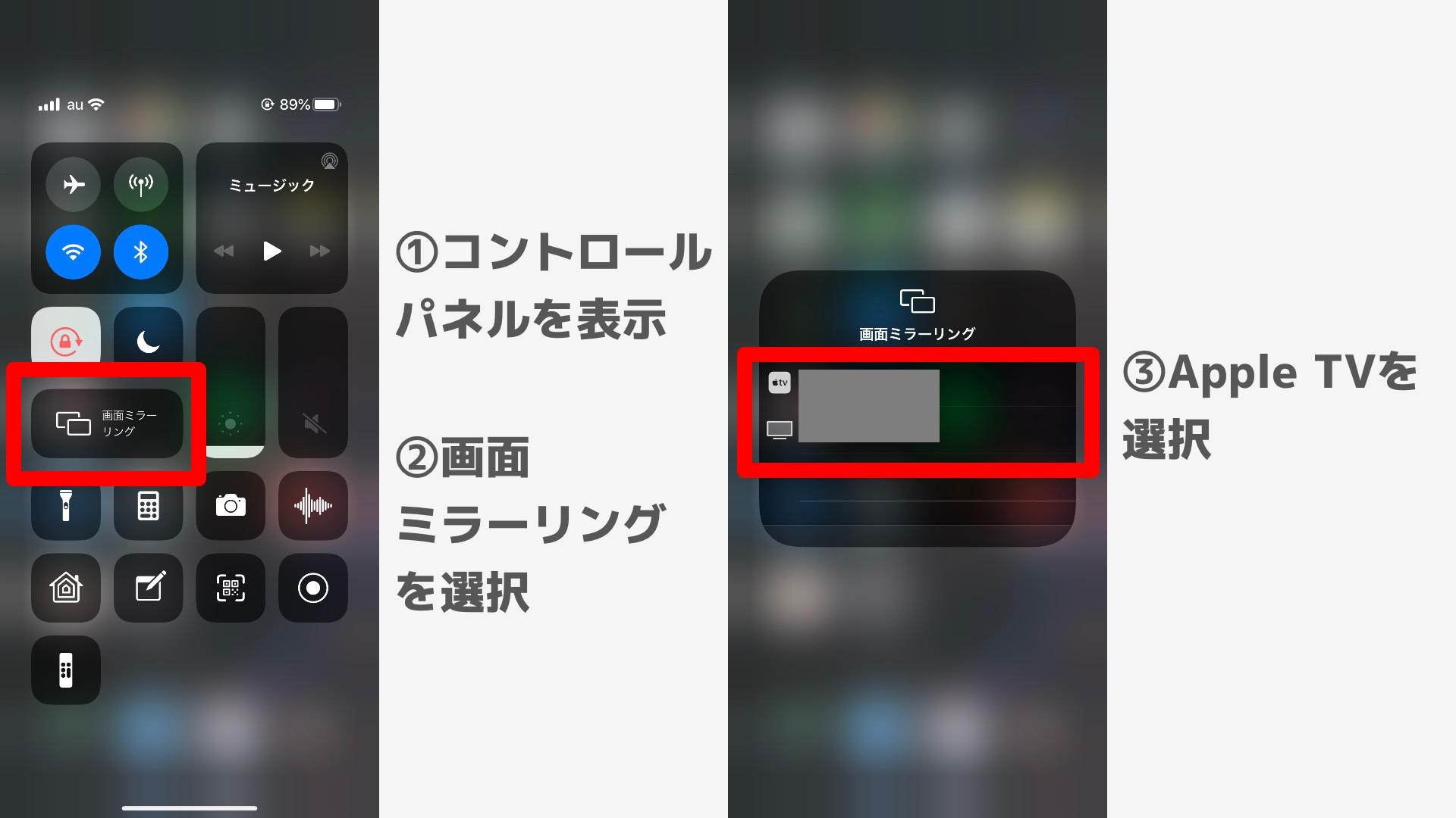AirPlay - iPhone