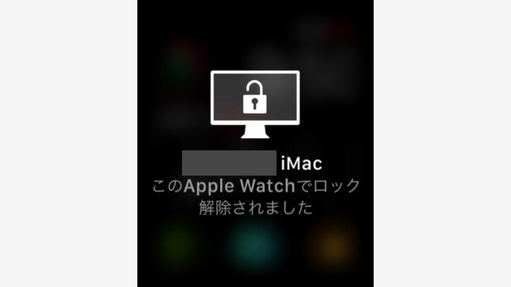 Apple Watch Mac