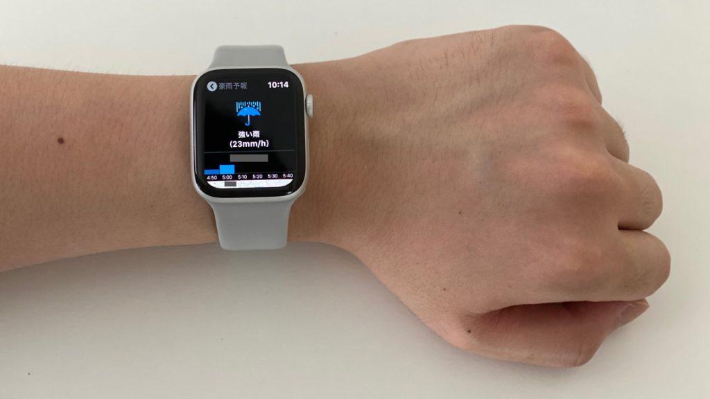 Apple Watch 防災速報