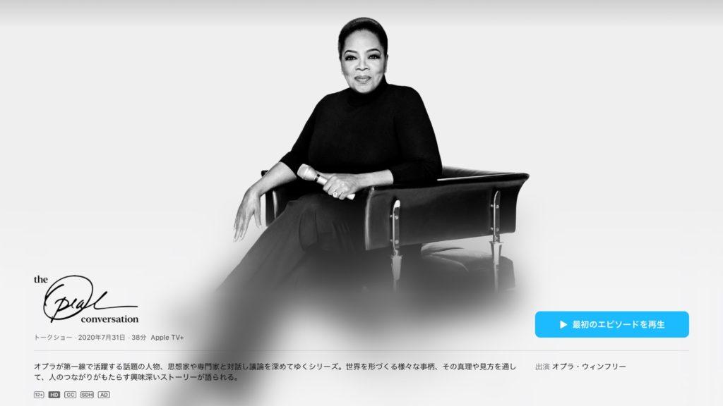 The Oprah Conversation Apple TV+