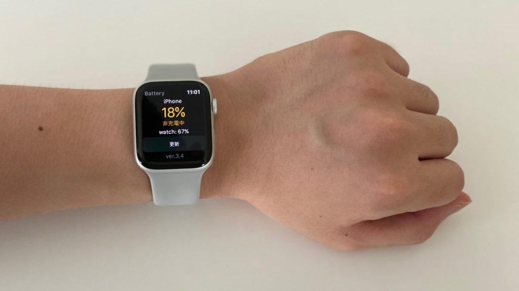 Apple Watch バッテリー