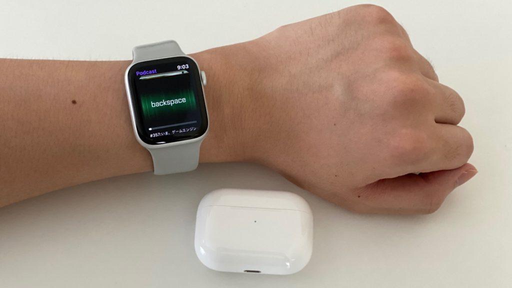 Apple Watch ポッドキャスト