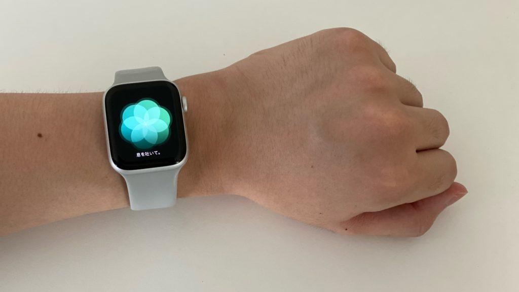 Apple Watch 深呼吸
