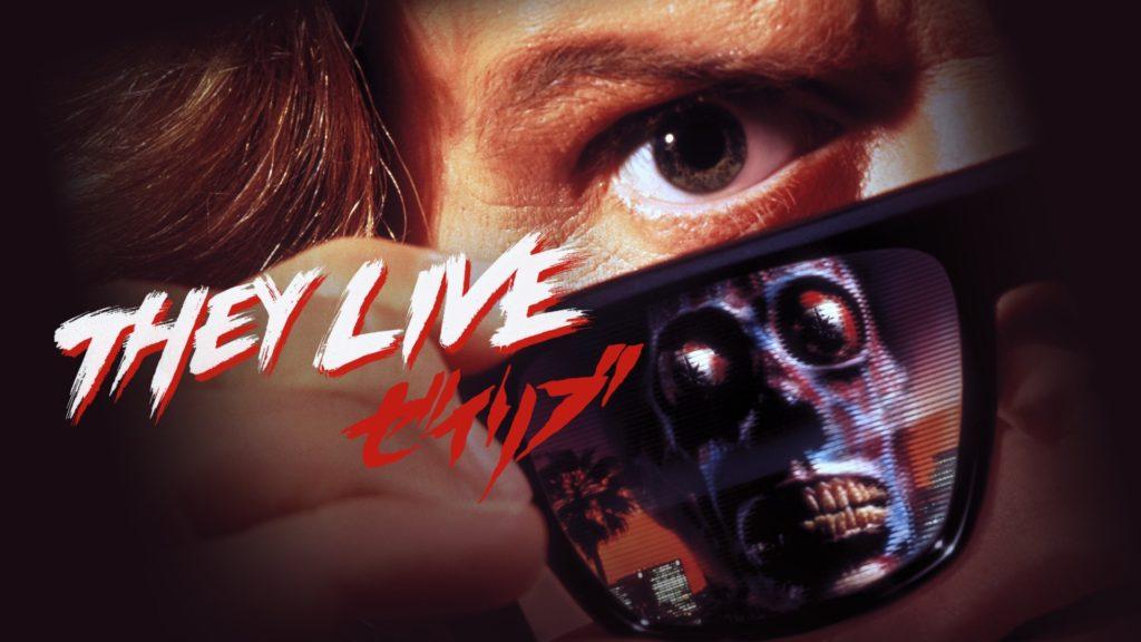 ゼイリブ (They Live)