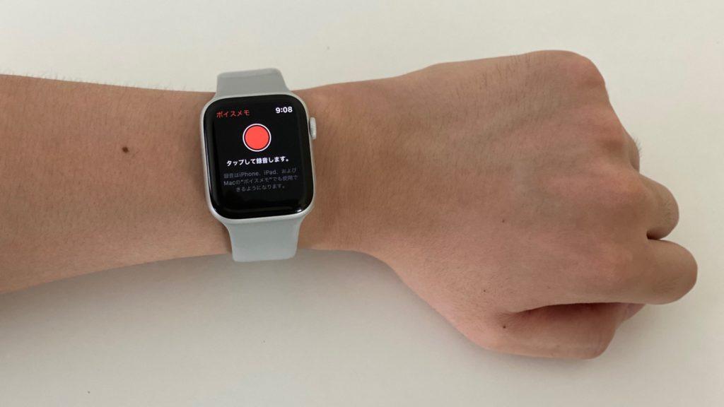 Apple Watch ボイスレコーダー