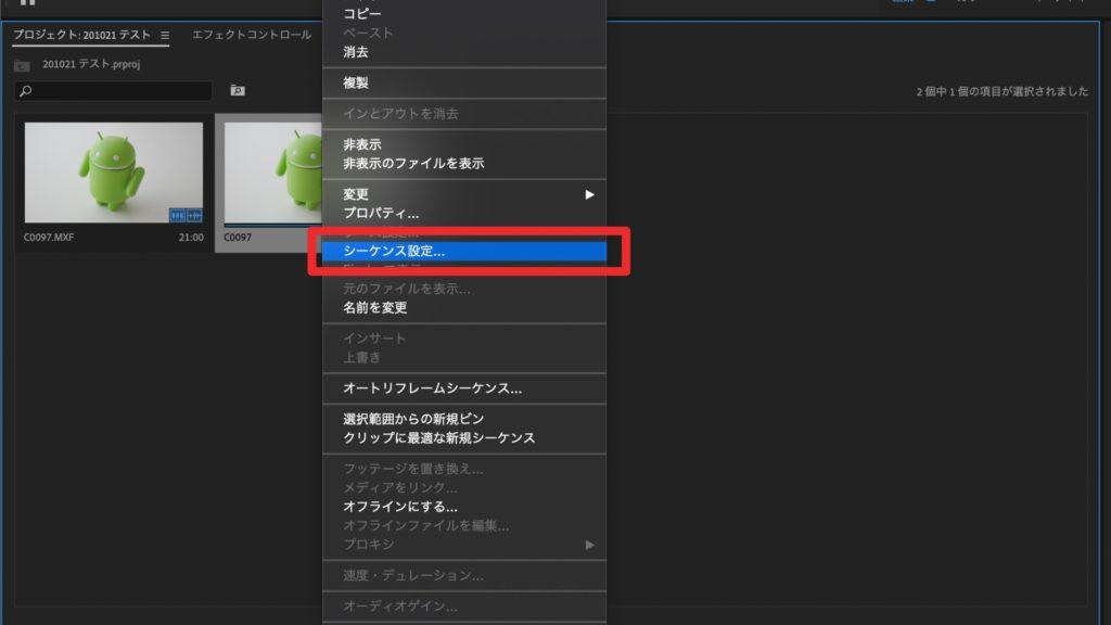 Premiere Pro HLG HDR